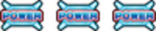 パワーカプセルチャンス(8回の入賞または8ゲームで終了)