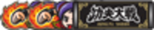 REG BONUS(7回の遊技で終了 )