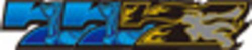 REG BONUS(5ゲームまたは5回の入賞で終了)