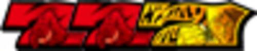 REG BONUS(5ゲーム又は5回入賞で終了)