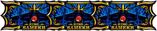 SAMEKH(ザメク) BIG BONUS(純増約205枚)