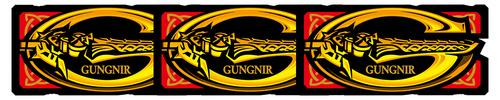 GUNGNIR RB(中段揃いのみ有効)