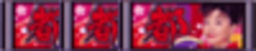 BIG BONUS(465枚を超える払い出しで終了)+ART555G