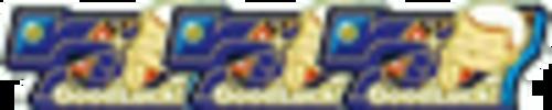 クックロビンボーナス