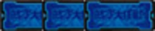 REG BONUS(12ゲームまたは8回の入賞で終了)+RT50G