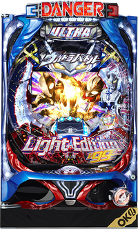 CRAぱちんこウルトラバトル烈伝 戦えゼロ! 若き最強戦士 Light Edition